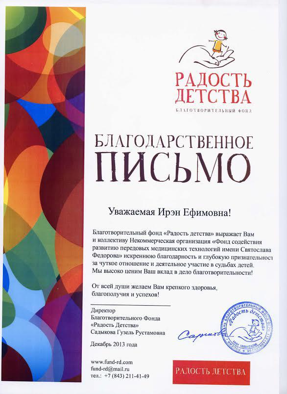 доктор лор харьков алексеевская